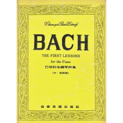 Chuan Yin Bach The First Lessons