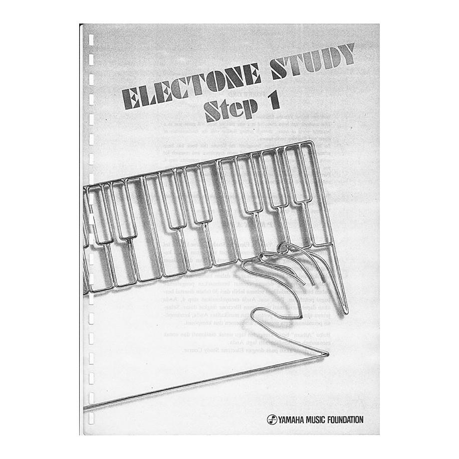 Electone Study Album Step 1 Yamaha