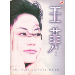 Best of Faye Wong