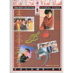 Best Selected Chinese Songs 21