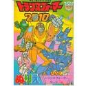 Transformers 2010 Illustration Scans