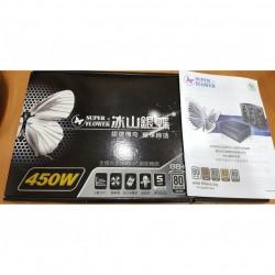 SF-450R14SE 450watt 80 Plus Silver