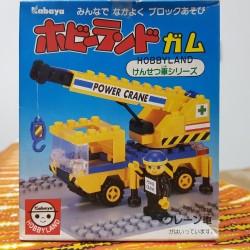 Power Crane
