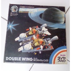 Double Wing
